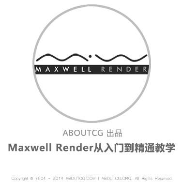 pro_maxwell_141011