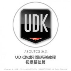 pro_udk01_141011