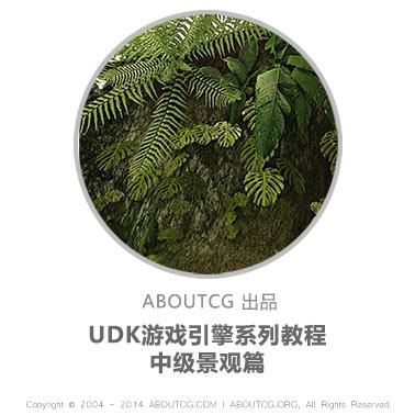 pro_udk03_141011
