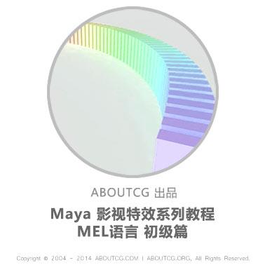 pro_mel01