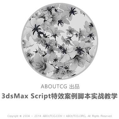 pro_maxscprit_141011