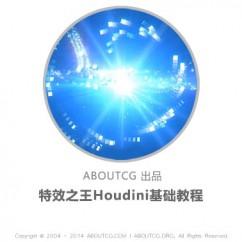 pro_houdini