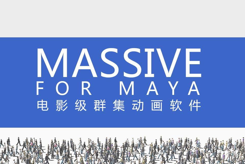 massive_news
