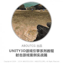 pro_unityc_141011