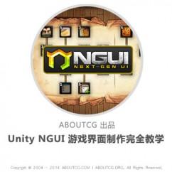 pro_ngui_150126_01