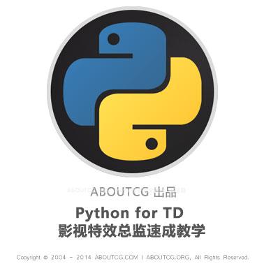 pro_pythonfortd_150105_04