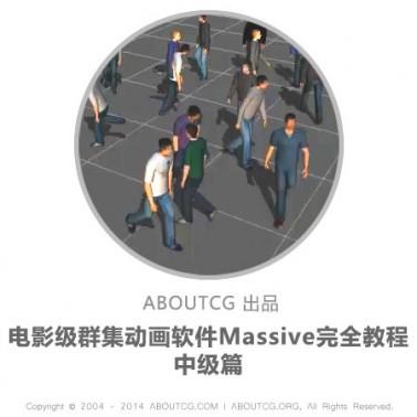 pro_massive2_150420_01
