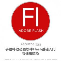 pro_flash05_150223_01