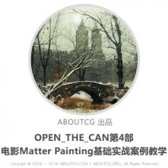 pro_Matter Painting_160322_01