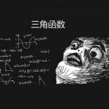 pre_shaderforge_160416_03