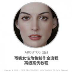 features_taobao_all