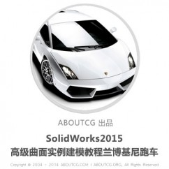 pro_SolidWorks2015_20160901_01