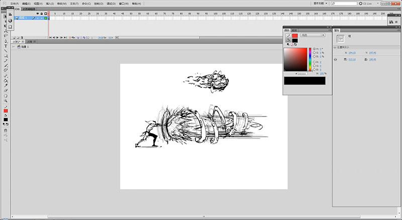flash手绘特效火球循环动画案例教程 | aboutcg视频