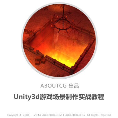 pro_unity3den_161017_01