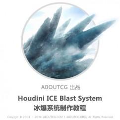pro_Houdini_ICE_Blast_161124_01