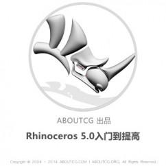 pro_Rhino3D_161226_01