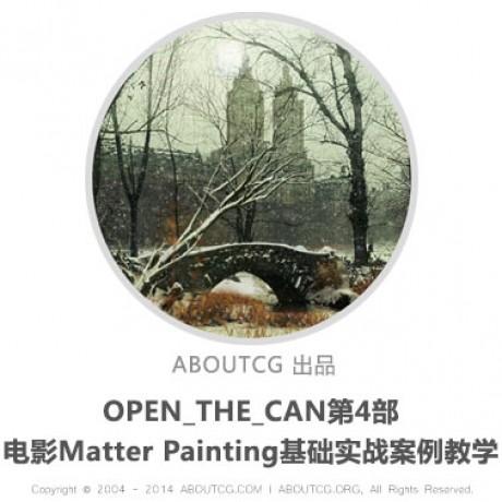 Matter Painting系列教学 的群组图标